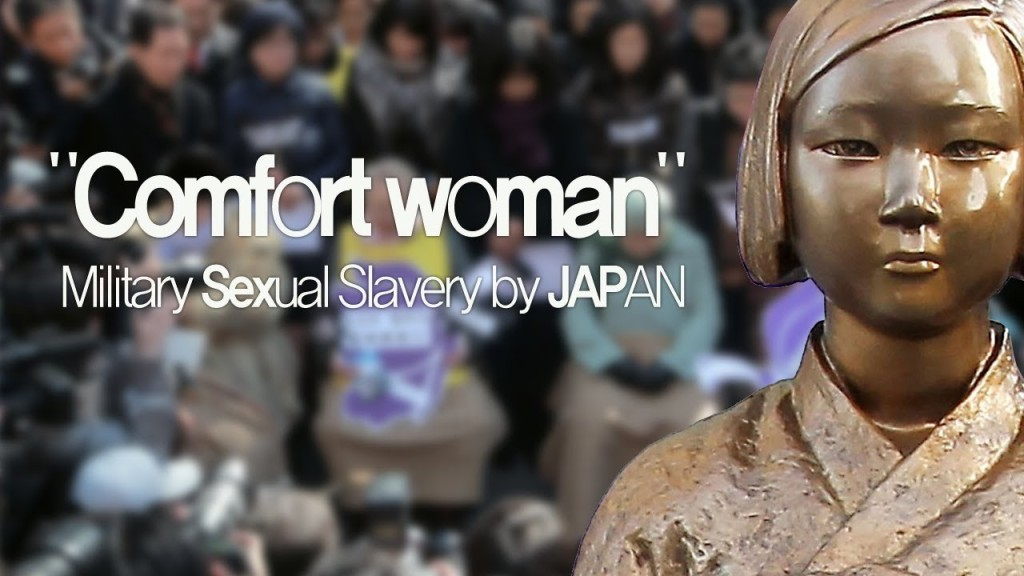 Japanese Military Sexual Slavery에 대한 이미지 검색결과